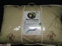 Подушка Arya овечья шерсть 50х70